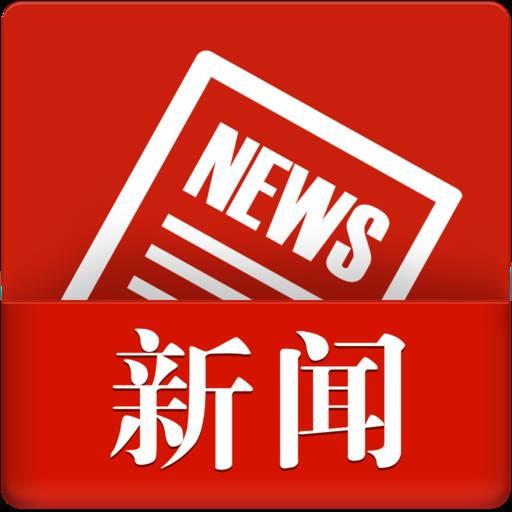 微群管家-微信机器人-定时新闻