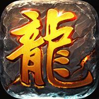 龙城幻想-微群管家App应用市场